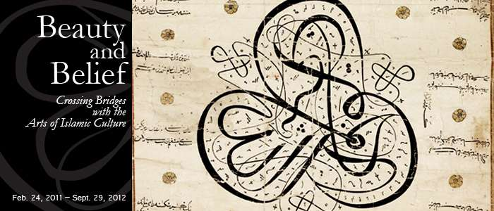 Beauty and belief Caligraphic Scroll