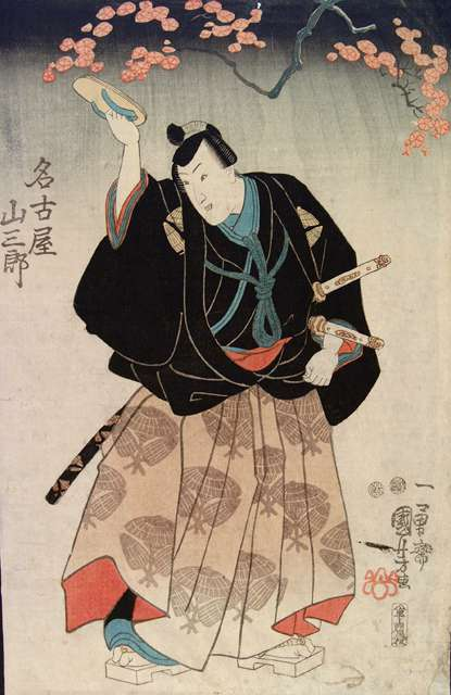 "Utagawa Kuniyoshi, ""The Actor Nagoya Sanzaburo,"" 19th century"