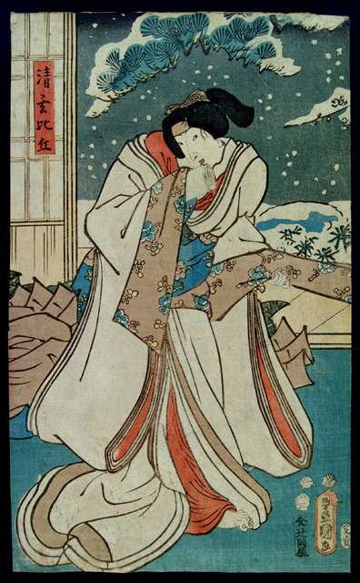 "Utagawa Toyokuni, ""Actor Impersonating Geisha,"" c.1800"