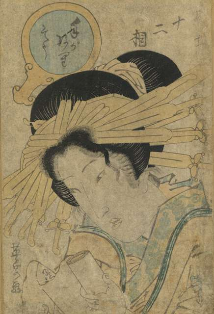 "Keisai Eisan, ""Japanese Lady with Scroll (From Series ""Twenty Impressions),"" 19th century"