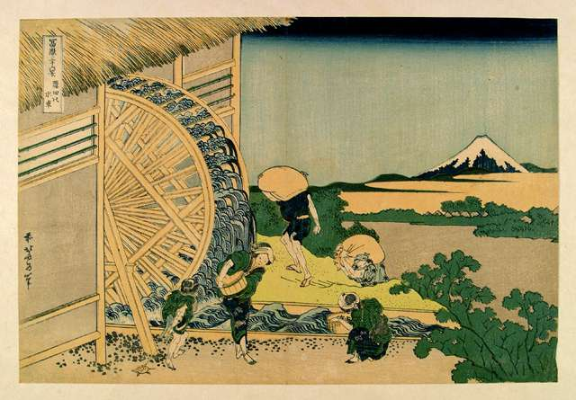 "Katushika Hokusai, ""Waterwheel at Onden (From Series 36 Views of Mr. Fuji),"" c.1830"