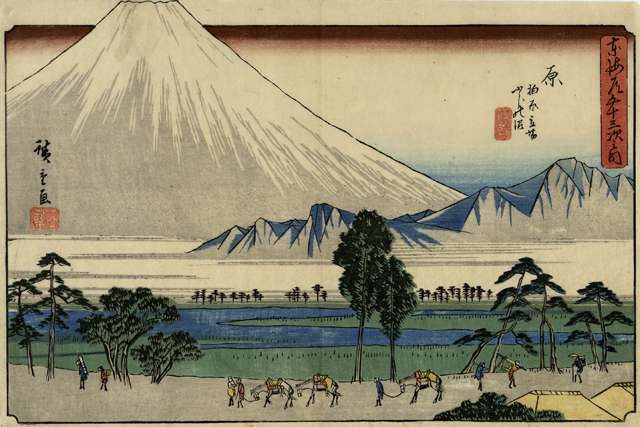 "Ando Utagawa Hiroshige, ""Fuji Marsh and Kashiwabara, A Stopping Place Near Hara (From the 53 Stations of the Tokaido Road Series"""