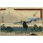 "Hiroshige, ""Hara, From-Fifty Three Stations of the Tokaido"""